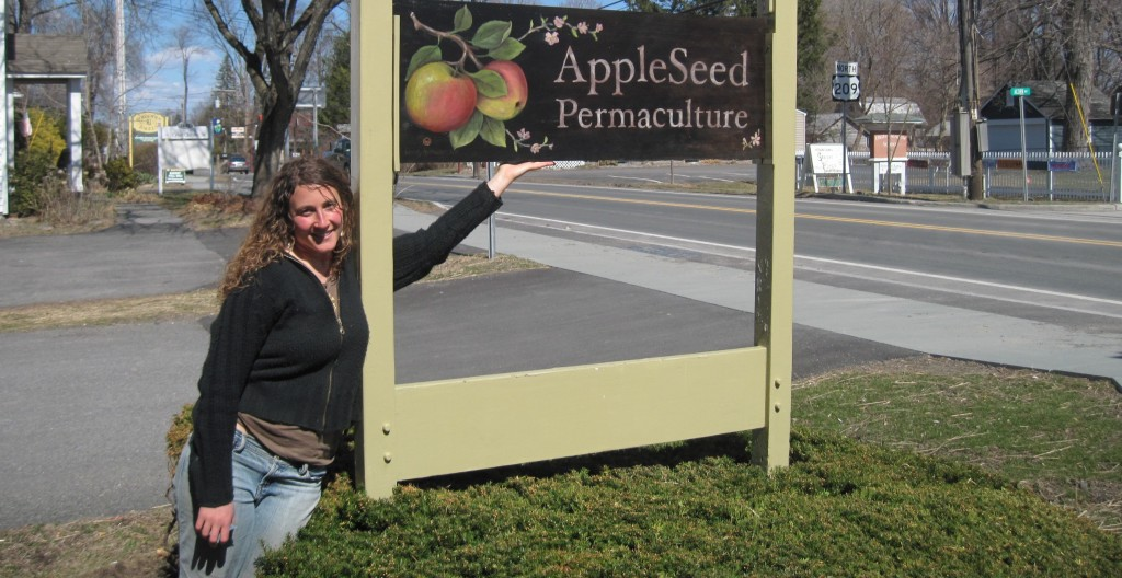 AppleSeed Permaculture Sign
